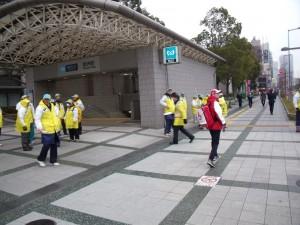 東京マラソン2015待機画像